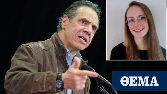Και δεύτερη γυναίκα κατά του Άντριου Κουόμο: Κατάλαβα ότι ήθελε σεξ