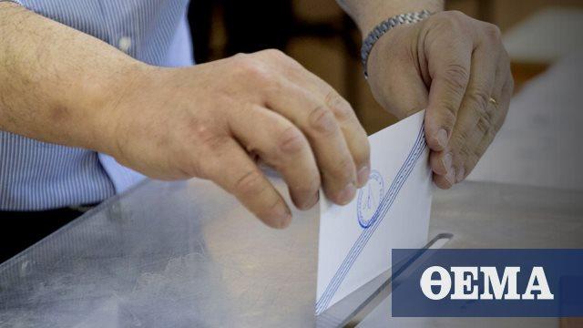 Με 15 μονάδες προηγείται η Νέα Δημοκρατία του ΣΥΡΙΖΑ