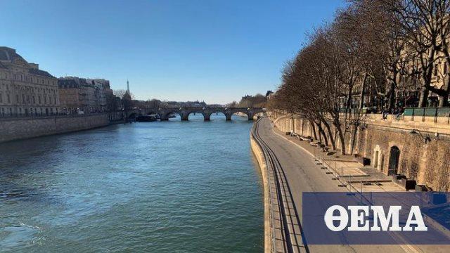 Γαλλία: «Τέλος» το πικνίκ στις όχθες του Σηκουάνα