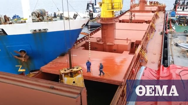 The Greek rescue operation of two cargo ships near Elafonisos (video)