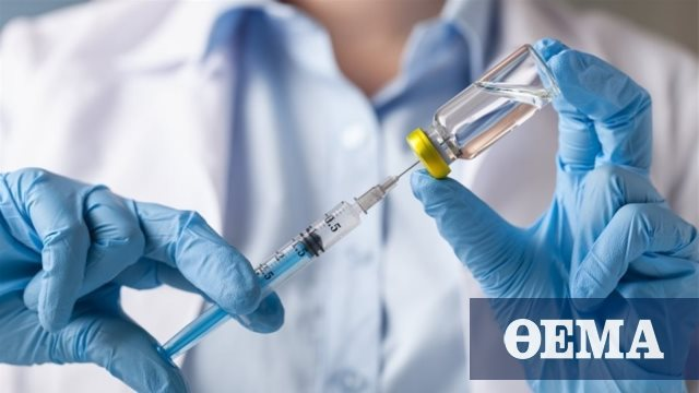 Britain: Only 32 people needed hospitalization after being vaccinated against Covid