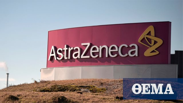 European Commission and AstraZeneca will tell the courts
