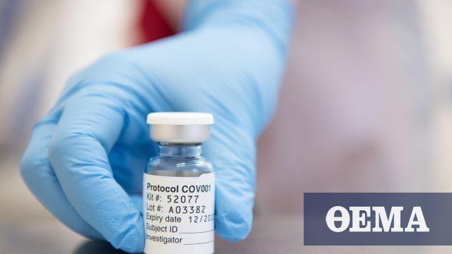 Εναλλακτικό εμβόλιο στους κάτω των 30 αντί της AstraZeneca προτείνει η ρυθμιστική αρχή