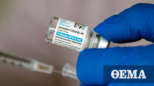 Έως την Παρασκευή οι αποφάσεις για το εμβόλιο της Johnson & Johnson
