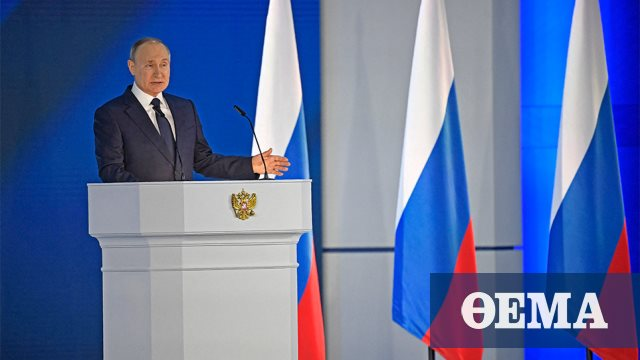 """Russia will find quick, hard and """"asymmetric"""" ways to respond"""