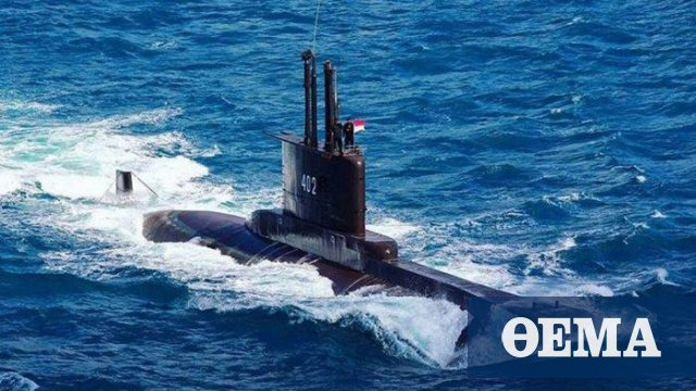 Indonesia: No sign of the submarine lost yesterday