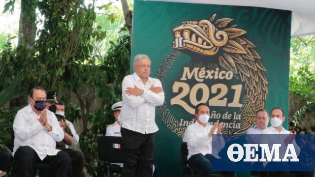 Το κράτος του Μεξικού ζήτησε επισήμως συγγνώμη από τους αυτόχθονες Μάγια