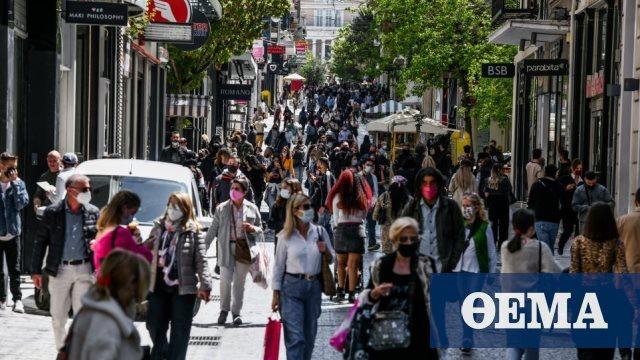 Μείωση ενοικίου τον Ιούλιο: Αυτοί είναι οι ΚΑΔ για τις πληττόμενες επιχειρήσεις
