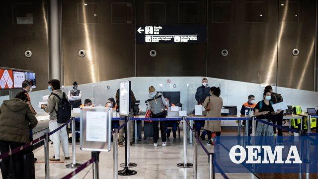 Κορωνοϊός - ΕΕ: Συμφωνία για κατάργηση των περιορισμών στους ταξιδιώτες από τις ΗΠΑ
