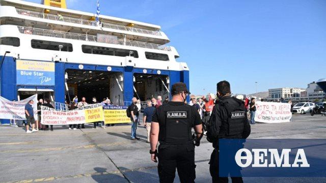 Παράνομη η αυριανή 24ωρη πανελλαδική απεργία των ναυτεργατών