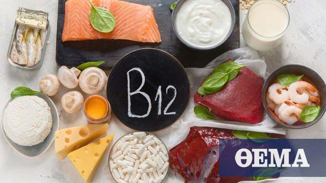 Κούραση, διάθεση για κλάμα και κακή διάθεση: Ποια βιταμίνη σας λείπει