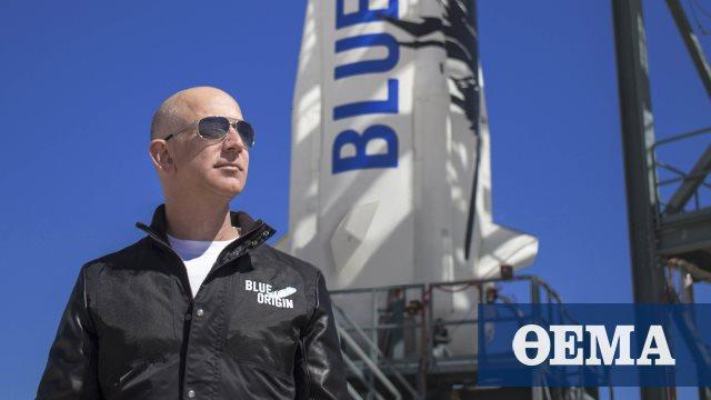 Ο Τζεφ Μπέζος ετοιμάζει αποσκευές... για το Διάστημα