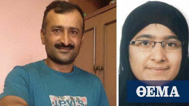 Οι εισαγγελικές αρχές έχουν βίντεο που δείχνει πώς δολοφονήθηκε η 18χρονη Σαμάν από τον θείο της