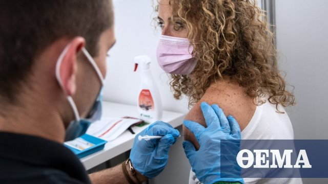 Τι ισχύει εάν ένας εμβολιασμένος έρθει σε επαφή με κρούσμα