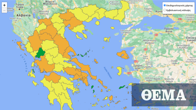 Νέοι διαδραστικοί χάρτες για την πανδημία -Ποιες περιοχές είναι στο πράσινο