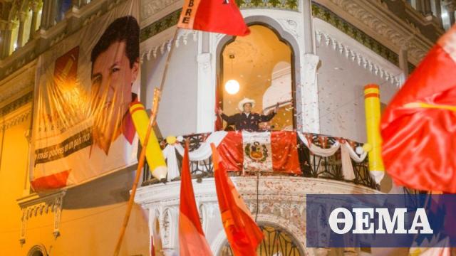 Ο Πέδρο Καστίγιο ανακηρύσσει τη νίκη του προτού ανακοινωθεί το αποτέλεσμα επίσημα