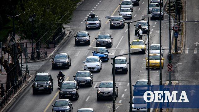 Κίνηση στους δρόμους: Πού έχει μποτιλιάρισμα τώρα στο κέντρο της Αθήνας