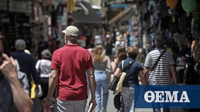 Κορωνοϊός: Στα 835 τα νέα κρούσματα