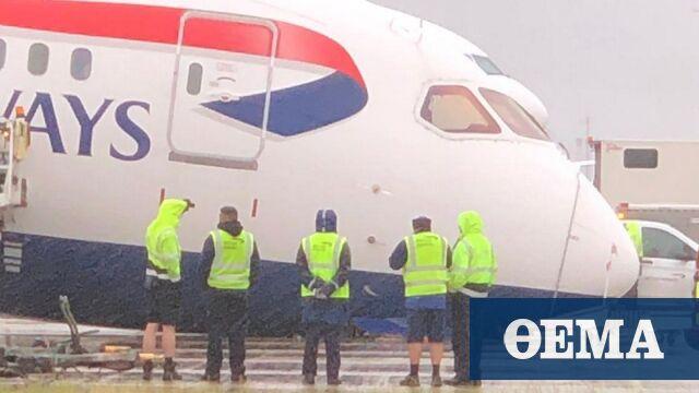 «Κατέρρευσε» το μπροστινό μέρος αεροπλάνου της British Airways σε διάδρομο του Heathrow