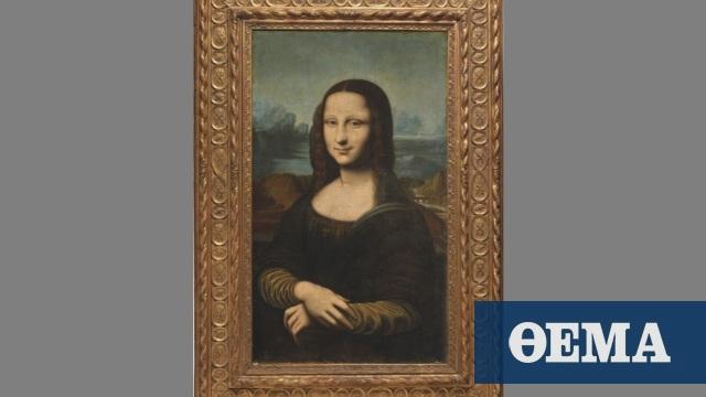 Διάσημο αντίγραφο της Μόνα Λίζα πουλήθηκε για… 2,9 εκατομμύρια ευρώ