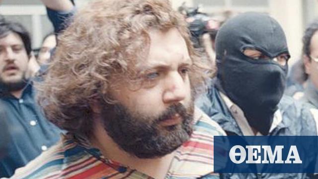 Ο μαφιόζος εκτελεστής κυκλοφορεί πλέον ελεύθερος