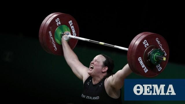 Ολυμπιακοί Αγώνες: Επίσημη η συμμετοχή της τρανς αρσιβαρίστριας Λόρεν Χάμπαρντ