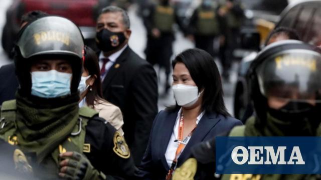 Περού: Εν αναμονή των εκλογικών αποτελεσμάτων εξετάζεται αίτημα να προφυλακιστεί ξανά η υποψήφια Κέικο Φουχιμόρι