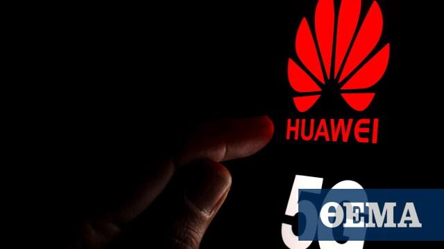 Σουηδία: Δικαστική απόφαση αποκλείει τη Ηuawei από το σουηδικό δίκτυο 5G