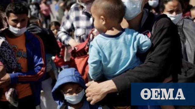 ΗΠΑ: Σχεδόν 3.000 μετανάστες που παραμένουν εγκλωβισμένοι στο Μεξικό έχουν πέσει θύματα βιασμού