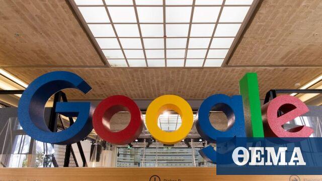 Η Κομισιόν ξεκινά έρευνα κατά της Google για τις πρακτικές διαφήμισης στο διαδίκτυο