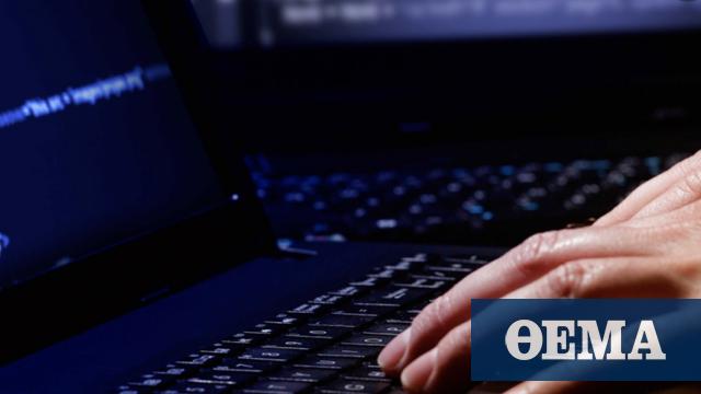 FBI σε επιχειρήσεις: Μην καταβάλετε χρήματα σε χάκερς