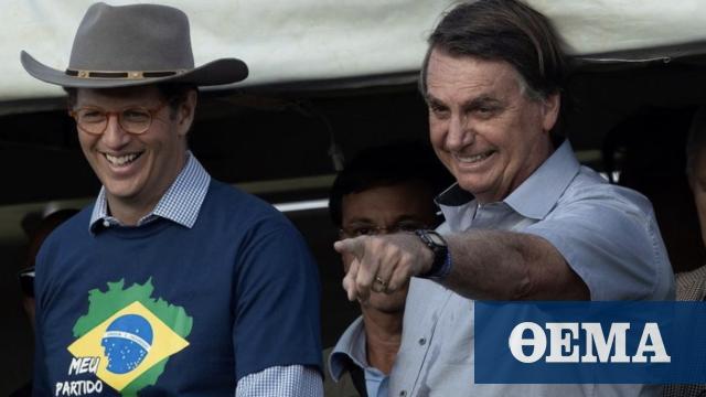 Βραζιλία: Παραιτήθηκε ο υπουργός Περιβάλλοντος εν μέσω δικαστικής έρευνας σε βάρος του