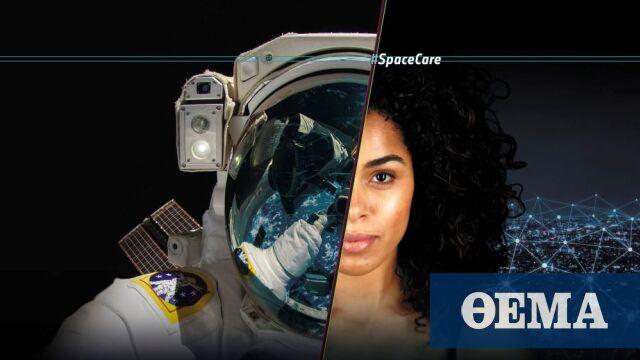 Ευρωπαϊκός Οργανισμός Διαστήματος: 280 Έλληνες μεταξύ των 22.000 υποψηφίων αστροναυτών