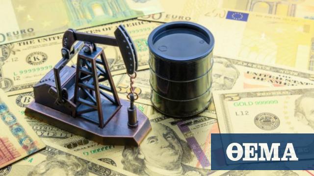 Σιγκαπούρη: Οι τιμές του πετρελαίου μειώνονται σήμερα στις ασιατικές αγορές