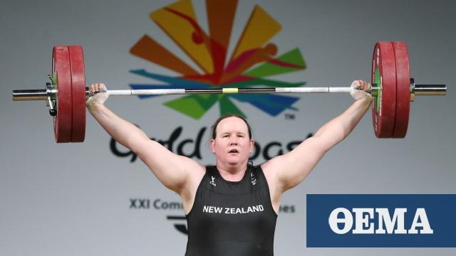 Η πρώτη τρανς αθλήτρια στην ιστορία που θα αγωνιστεί στους Ολυμπιακούς Αγώνες - Πρώτο Θέμα