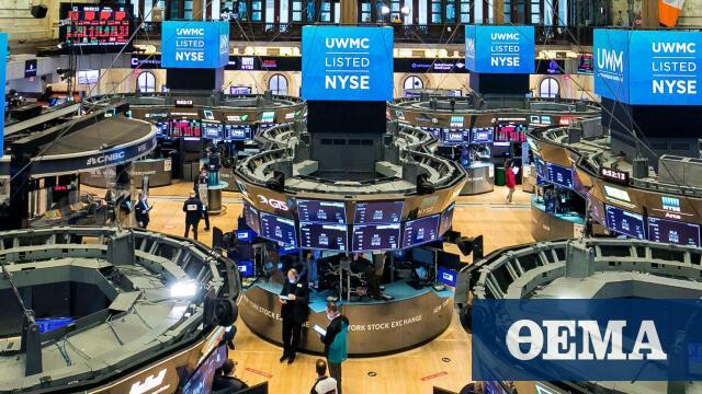 Wall Street: Κέρδη για τρίτη διαδοχική συνεδρίαση
