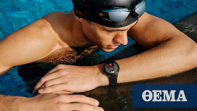 Πώς μπορεί ένα smartwatch να σου αλλάξει τη ζωή