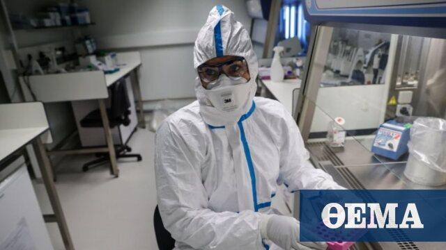 Έλεγχοι στα κινεζικά εργαστήρια και τις αγορές ζώων για την προέλευση της πανδημίας