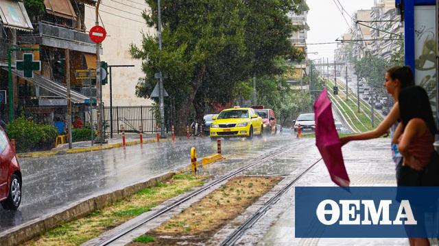 Καιρός: Κατεβαίνει στην Ελλάδα η «ψυχρή λίμνη» που χτύπησε τη Γερμανία