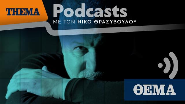 """Σπύρος Πετρουλάκης: «Το ναυάγιο του πλοίου """"Ηράκλειον"""" στη Φαλκονέρα το 1966 κάρφωσε ένα μαχαίρι στην καρδιά της Κρήτης που ακόμα αιμοραγεί»"""