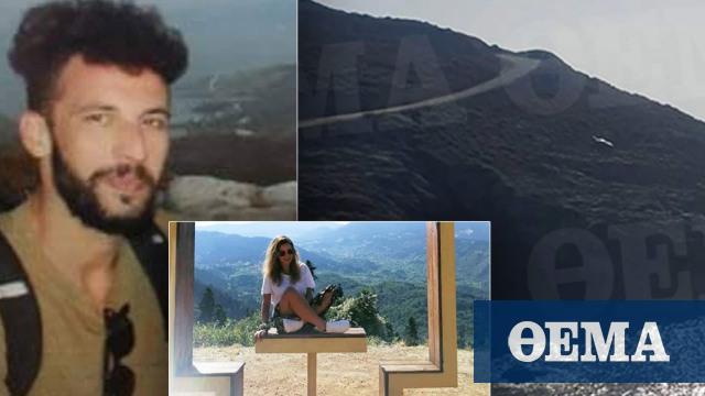 Ομολόγησε ο 30χρονος τη δολοφονία της Γαρυφαλλιάς