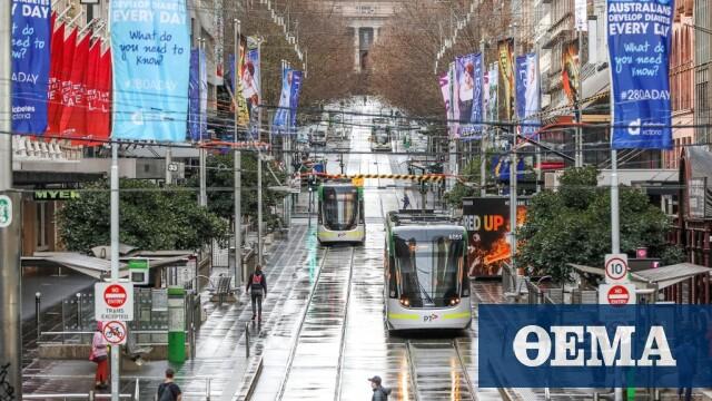 Μετάλλαξη Δέλτα – Αυστραλία: Παρατείνεται το lockdown στη Βικτόρια