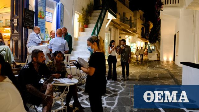 «Μοντέλο Μυκόνου» και σε Πάρο, Ίο, Σαντορίνη, Κρήτη;