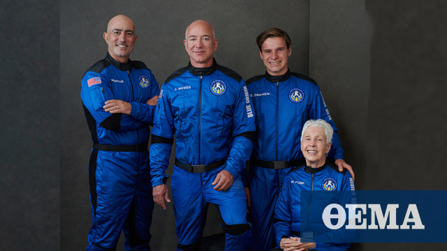 Ο Τζεφ Μπέζος πήγε στο διάστημα και ήρθε μέσα σε δέκα λεπτά!