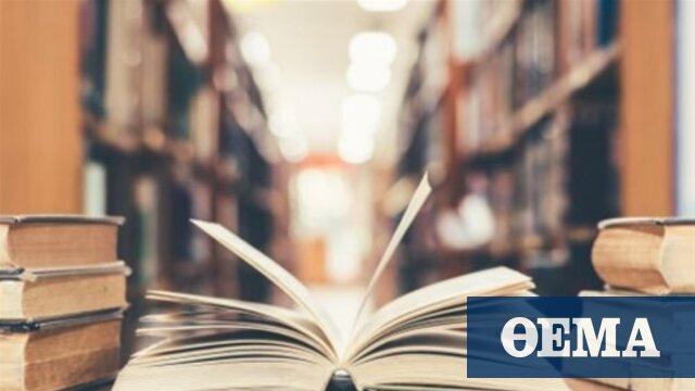 Κρατικά Λογοτεχνικά Βραβεία 2020: Αυτοί είναι οι νικητές