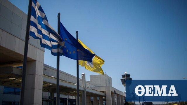 ΥΠΑ: Αυξάνεται η λίστα των τρίτων χωρών οι υπήκοοι των οποίων μπορούν να «μπουν» στην Ελλάδα