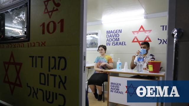 Το Ισραήλ επαναφέρει το «πράσινο πάσο» μετά την αύξηση των κρουσμάτων