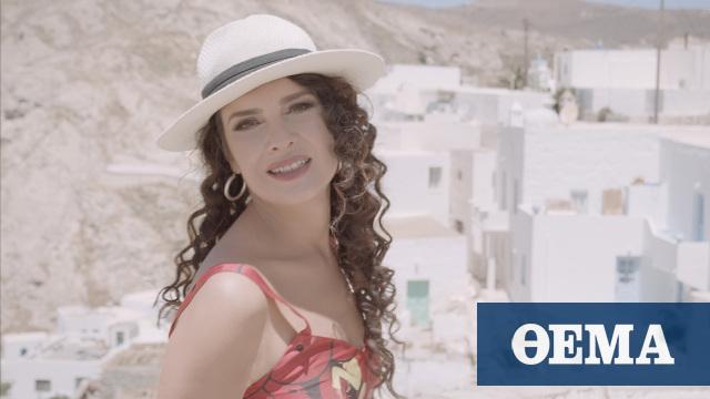 Η Κλεονίκη Δεμίρη τραγουδάει «Για Πάντα Καλοκαίρι» από την πανέμορφη Σέριφο