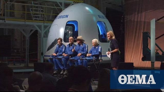 «Ψυχρολουσία» για Μπέζος και Μπράνσον – Δεν αναγνωρίζονται ως αστροναύτες από τις ΗΠΑ