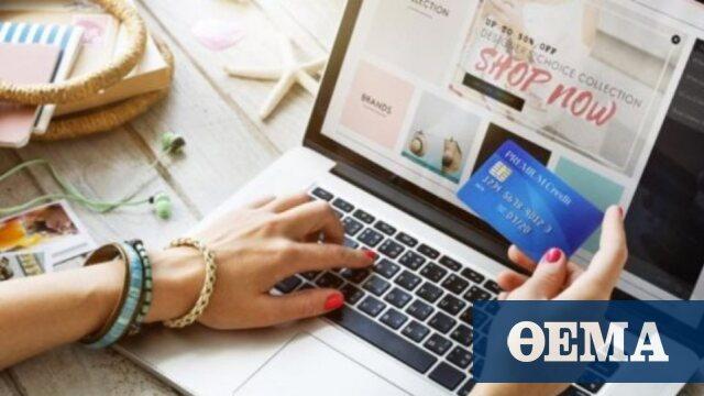 «Στροφή» στις online αγορές: Το 50% των καταναλωτών συνεχίζει να ψωνίζει μέσω διαδικτύου